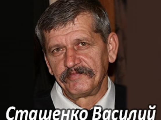 Їм потрібна допомога - Сташенко Василь   Фонд Інна