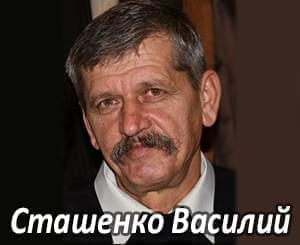 Им нужна помощь - Сташенко Василий | Фонд Инна