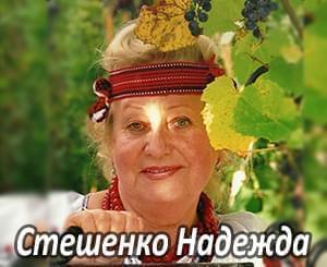 Им нужна помощь - Стешенко Надежда | Фонд Инна