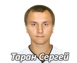 Им нужна помощь - Таран Сергей   Фонд Инна