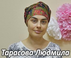 Їм потрібна допомога - Тарасова Людмила | Фонд Інна