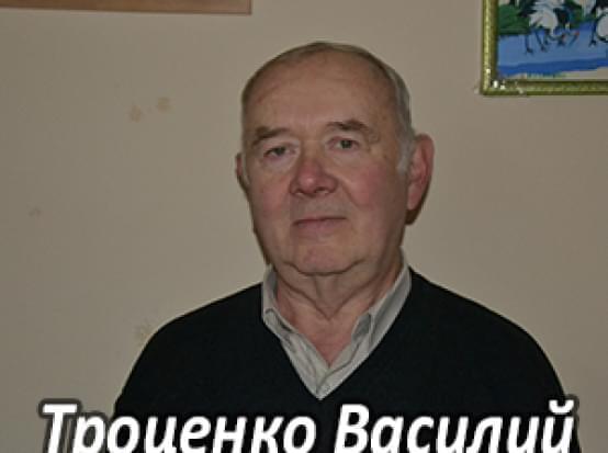 Им нужна помощь - Троценко Василий Николаевич | Фонд Инна