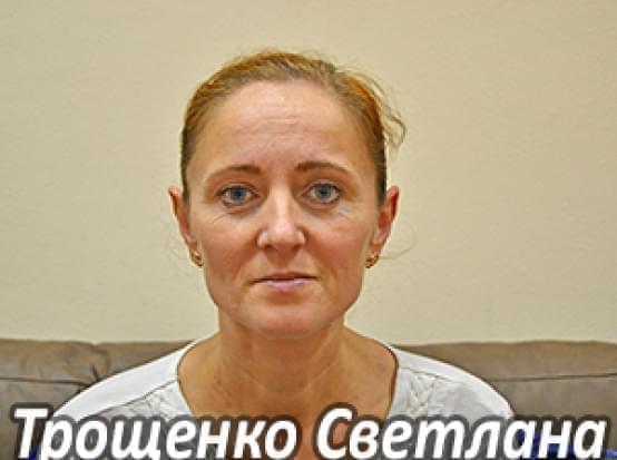 Їм потрібна допомога - Трощенко  Світлана   Фонд Інна