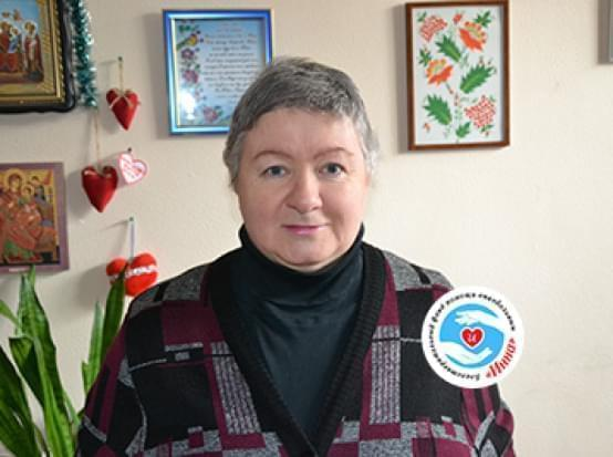 Їм потрібна допомога - Василенко Валентина Миколаївна | Фонд Інна
