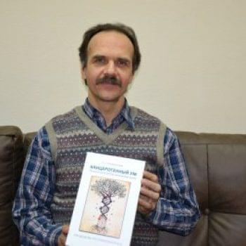 Стремление жить - Вышла в свет новая книга по психоонкологии | Фонд Инна - Благотворительный фонд помощи онкобольным