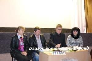 Новости - Встреча с религиозными общинами | Фонд Инна