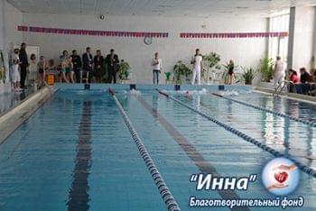 Новини - Благодійний турнір в басейні РОЦ стартував! | Фонд Інна