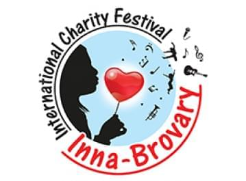 Новости - International Charity Festival «Inna-Brovary»-2017. Как это было | Фонд Инна