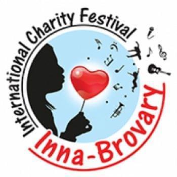 "Новини - International Charity Festival ""Inna-Brovary""-2017. Як це було | Фонд Інна"