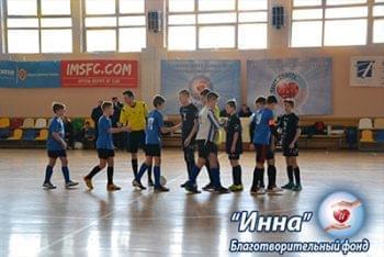 Новости - Итоги благотворительного турнира по футболу   Фонд Инна
