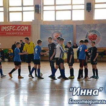 Новости - Итоги благотворительного турнира по футболу | Фонд Инна