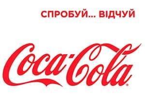 Новини - Компанія «Coca-Cola» підтримає фестиваль «Inna-Brovary» | Фонд Інна