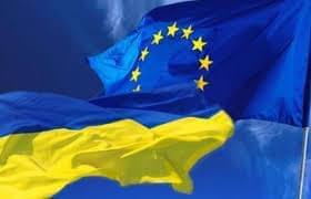 Новини - Країни ЄС їдуть в Бровари на фестиваль | Фонд Інна