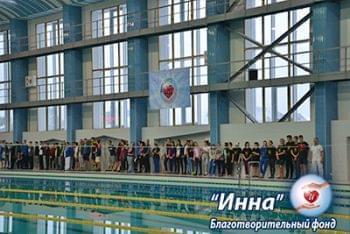 Новини - Кубок Броварів з плавання проходить в басейні «Купава» | Фонд Інна