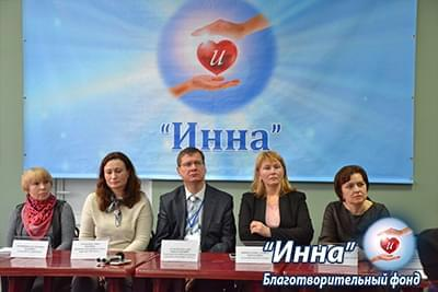 Новини - Прес-конференція на тему: «Онкологія та Бровари» | Фонд Інна