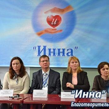 Новости - Пресс-конференция на тему: «Онкология и Бровары» | Фонд Инна