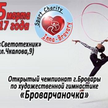 Новости - Приглашаем всех жителей посетить этот турнир! | Фонд Инна