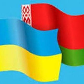 Новости - Республика Беларусь едет на  фестиваль «Inna-Brovary» | Фонд Инна - Благотворительный фонд помощи онкобольным