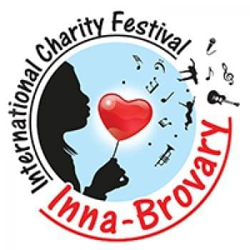 Новости - Скоро в Броварах – грандиозный благотворительный проект | Фонд Инна - Благотворительный фонд помощи онкобольным