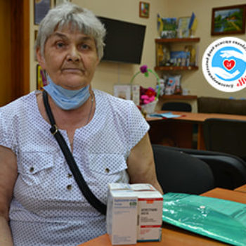 Новости - Лекарство для Золотовой Натальи | Фонд Инна - Благотворительный фонд помощи онкобольным