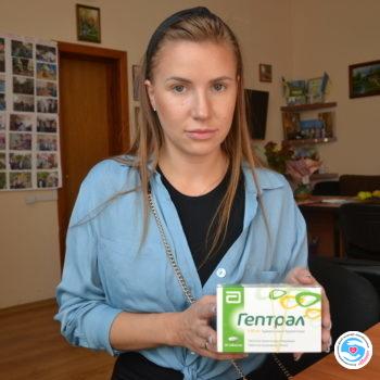 Новини - Ліки для Осипової Оксани | Фонд Інна
