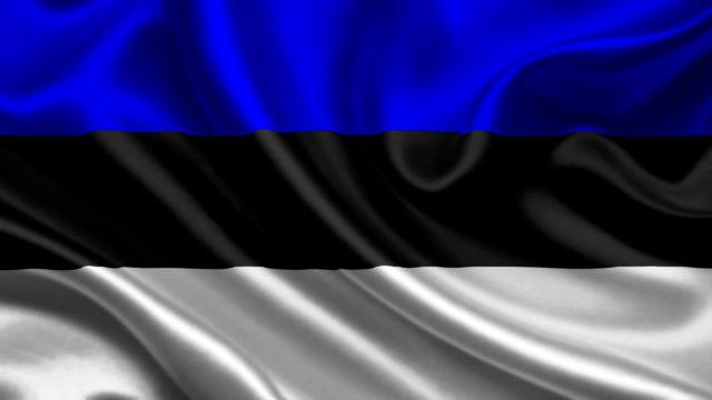 Новости - Эстония примет участие в конкурсе   Фонд Инна