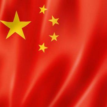 Новости - Китай массово заявился на  фестиваль | Фонд Инна - Благотворительный фонд помощи онкобольным