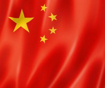 Новости - Китай массово заявился на  фестиваль | Фонд Инна