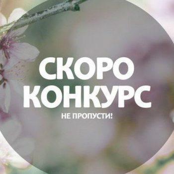 Новости - Подготовка к фестивалю продолжается! Коллектив «Акварели». | Фонд Инна