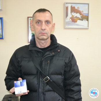 Новости - Лекарство для Кравченко Александра | Фонд Инна