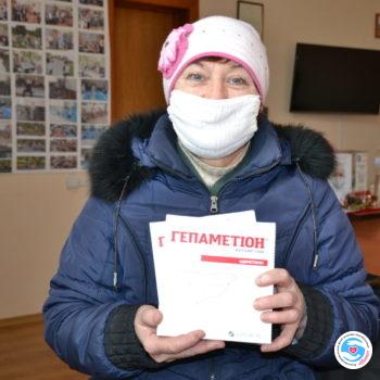 Новини - Ліки для Гладуненко Сергія | Фонд Інна - Благодійний фонд допомоги онкохворим
