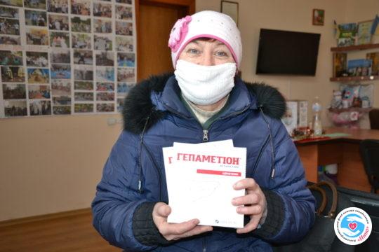 Новини - Ліки для Гладуненко Сергія | Фонд Інна
