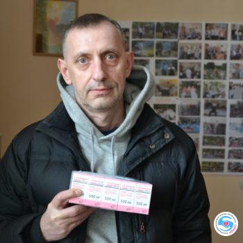 Новини - Фонд сплатив препарат Кравченко Олександру | Фонд Інна - Благодійний фонд допомоги онкохворим