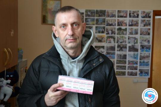 Новости - Фонд оплатил препарат Кравченко Александру | Фонд Инна