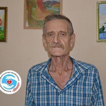 Новости - Лекарство для Мельник Владимира | Фонд Инна - Благотворительный фонд помощи онкобольным