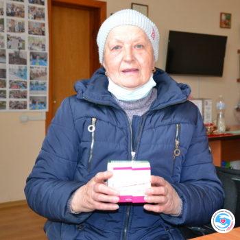 Новини - Ліки для Шелест Людмили | Фонд Інна - Благодійний фонд допомоги онкохворим