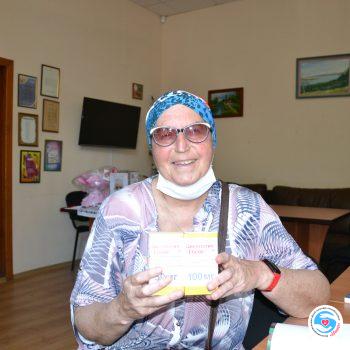 Новости - Помощь Шкуропат Татьяне | Фонд Инна - Благотворительный фонд помощи онкобольным